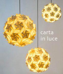 Carta e cartone riciclati diventano lampade di design